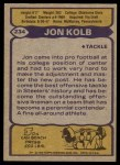 1979 Topps #234   -  Jon Kolb All-Pro Back Thumbnail