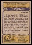 1979 Topps #346  Rich Saul  Back Thumbnail