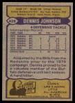 1979 Topps #428  Dennis Johnson  Back Thumbnail