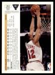 1991 Upper Deck #362  Scott Williams  Back Thumbnail