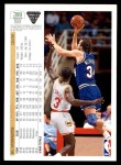 1991 Upper Deck #399  Bill Wennington  Back Thumbnail