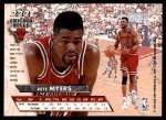 1993 Fleer Ultra #222  Pete Myers  Back Thumbnail
