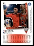 1993 Upper Deck #329  Stacey King  Back Thumbnail