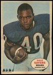 1968 Topps Poster #8  Gale Sayers  Front Thumbnail