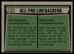 1975 Topps #219   -  Isiah Roberston / Andy Russell All-Pro Linebackers Back Thumbnail