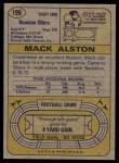 1974 Topps #199  Mack Alston  Back Thumbnail