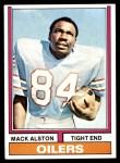 1974 Topps #199  Mack Alston  Front Thumbnail