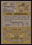 1974 Topps #202  Carl Gersbach  Back Thumbnail