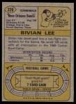 1974 Topps #229  Bivian Lee  Back Thumbnail