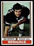 1974 Topps #158  Ron Carpenter  Front Thumbnail