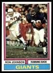 1974 Topps #180  Ron Johnson  Front Thumbnail