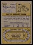 1974 Topps #235  Ken Houston  Back Thumbnail