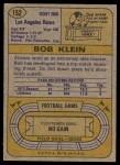 1974 Topps #152  Bob Klein  Back Thumbnail