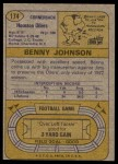1974 Topps #174  Benny Johnson  Back Thumbnail