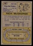 1974 Topps #188  Rich McGeorge  Back Thumbnail