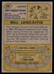 1974 Topps #196  Bill Lenkaitis  Back Thumbnail