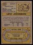1974 Topps #224  Levi Johnson  Back Thumbnail