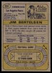 1974 Topps #231  Jim Bertelsen  Back Thumbnail