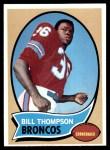 1970 Topps #231  Bill Thompson  Front Thumbnail