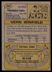 1974 Topps #242  Vern Winfield  Back Thumbnail