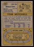 1974 Topps #248  Tom Mitchell  Back Thumbnail