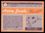 1970 Topps #13  Harry Jacobs  Back Thumbnail