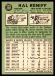 1967 Topps #201  Hal Reniff  Back Thumbnail