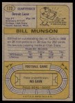 1974 Topps #173  Bill Munson  Back Thumbnail
