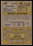 1974 Topps #199  Mack Alston  Back Thumbnail