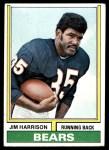 1974 Topps #203  Jim Harrison  Front Thumbnail