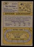 1974 Topps #206  Spider Lockhart  Back Thumbnail