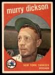 1959 Topps #23  Murry Dickson  Front Thumbnail