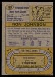 1974 Topps #180  Ron Johnson  Back Thumbnail