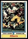 1974 Topps #165  Cedrick Hardman  Front Thumbnail
