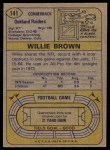 1974 Topps #141   -  Willie Brown All-Pro Back Thumbnail