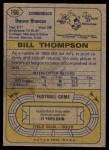 1974 Topps #166  Bill Thompson  Back Thumbnail
