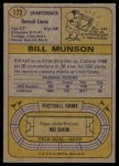 1974 Topps #173  Bill Munson  Back Thumbnail
