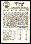 1960 Leaf #75  Ray Culp  Back Thumbnail