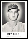 1960 Leaf #75  Ray Culp  Front Thumbnail