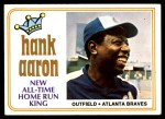 1974 Topps #1   -  Hank Aaron New All-Time Home Run King Front Thumbnail