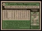 1979 Topps #235  Steve Rogers  Back Thumbnail