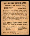 1948 Leaf #17 BNOF Kenny Washington  Back Thumbnail