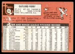 1969 Topps #485 YN Gaylord Perry  Back Thumbnail