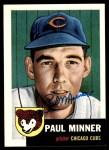 1953 Topps Archives #92  Paul Minner  Front Thumbnail