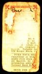 1909 T206 THR Rube Waddell  Back Thumbnail