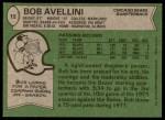 1978 Topps #15  Bob Avellini  Back Thumbnail