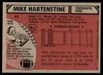 1980 Topps #41  Mike Hartenstine  Back Thumbnail