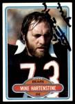 1980 Topps #41  Mike Hartenstine  Front Thumbnail