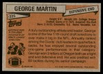 1981 Topps #225  George Martin  Back Thumbnail