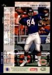 1994 Upper Deck #184  Chris Gedney  Back Thumbnail